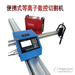 经济型切割机切割速度快运行稳数控切割机