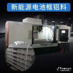 科鼎数控供应立式加工中心v18,数控加工中心