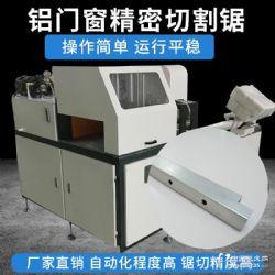 科鼎数控自动切管机,自动切割锯厂家