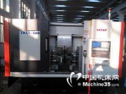 供应ZK822-700三轴铣端面打中心孔机床