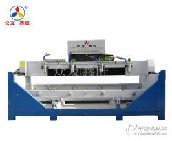 供应曲阳众友鑫旺雕刻机四头立体圆雕机XZPM200105-4
