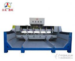 供应曲阳众友鑫旺六头立体圆雕机XZPM20060-6
