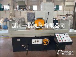四川一机M7160平面磨床生产厂家7160磨床价格