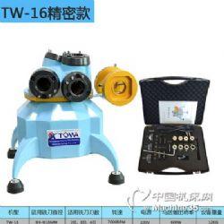 TW-16磨刀机研磨机铣刀研磨机