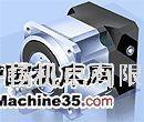 精密减速器(ADC, APEX)
