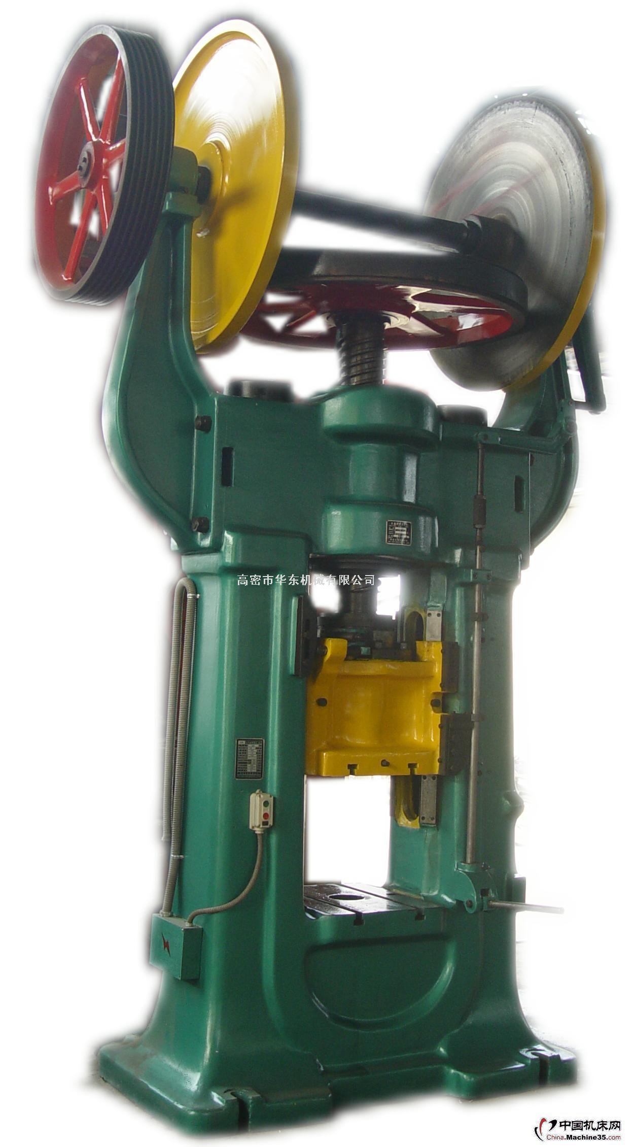 :J53-300双盘摩擦压力机