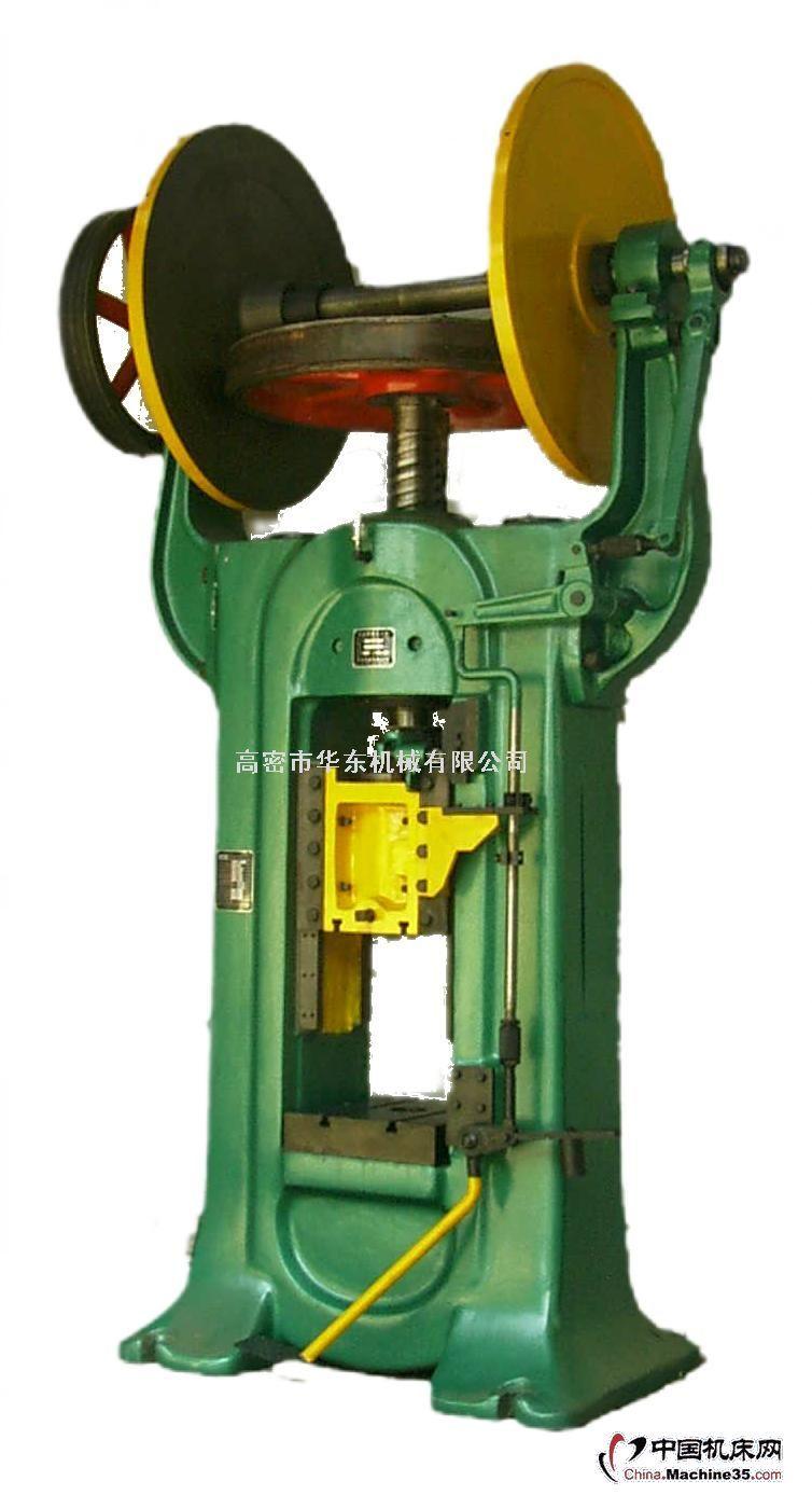 动压力机_:双盘摩擦压力机-华东机械-摩擦压力机-压力机-锻压机床-中国机床网