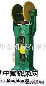 :J53-160C双盘摩擦压力机