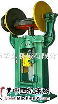 J53-100B双盘摩擦压力机