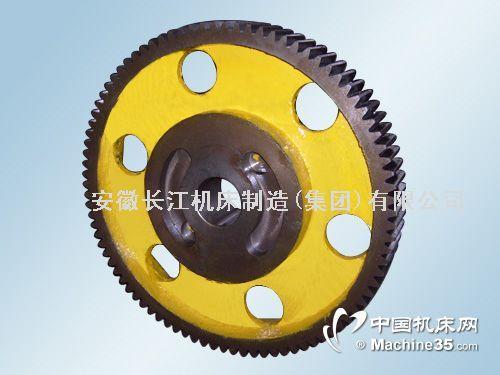 机械剪板机大小齿轮