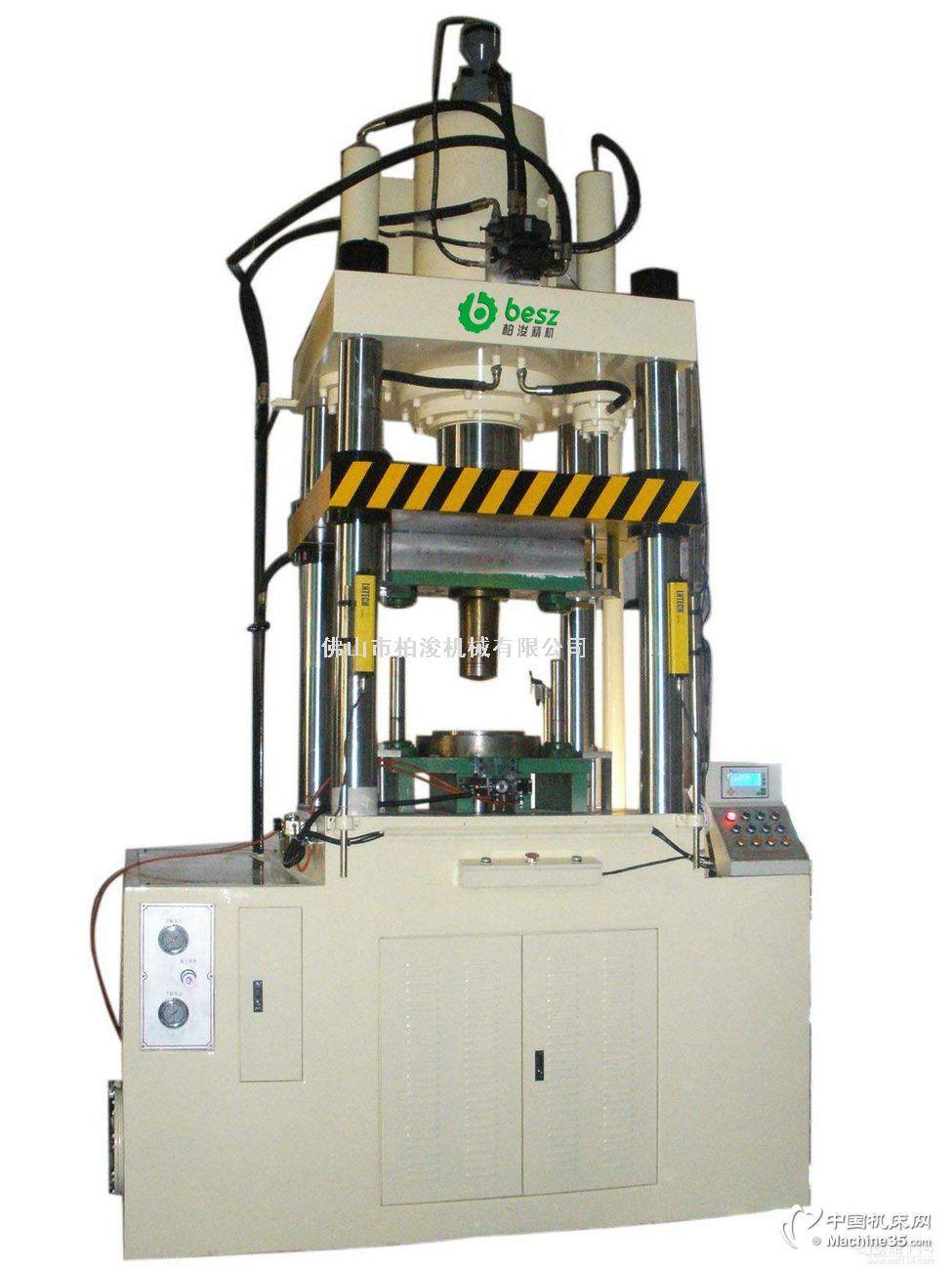 厂家直销伺服快速冷挤压成型液压机
