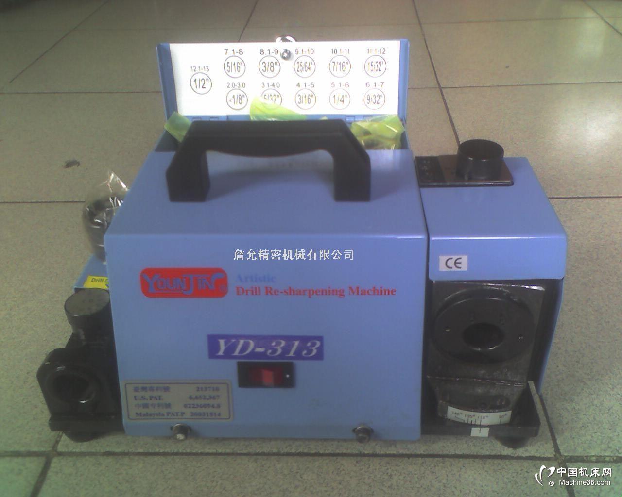 钻头研磨机YD-313、YD-1226、U2钻