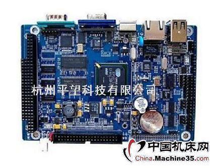 嵌入式arm9开发板