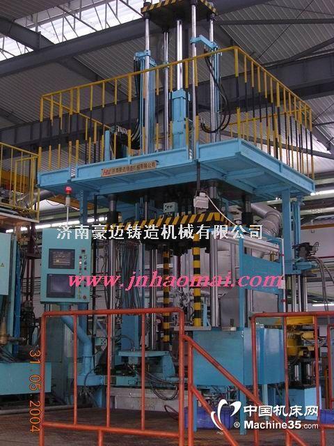 J455型低壓鑄造機