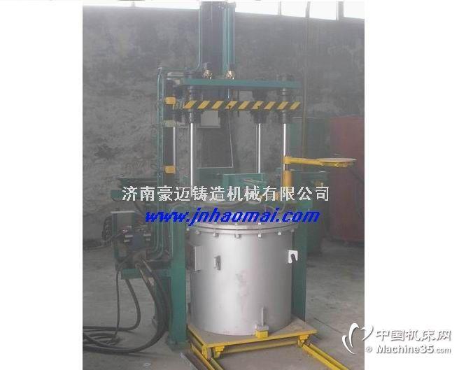 J451型低压铸造机