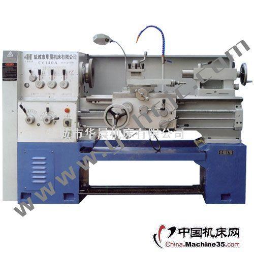 江苏省盐城产型号TYPE C6140A