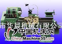 江苏盐城产普通车床(普通机床C6136A 技术参数)