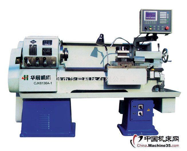 厂商直供CJK6136简易数控车床