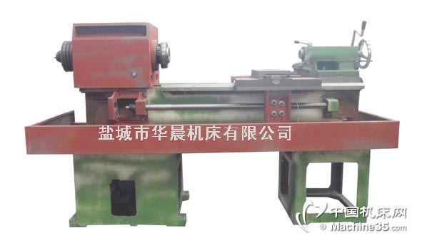 CK6140专机制造