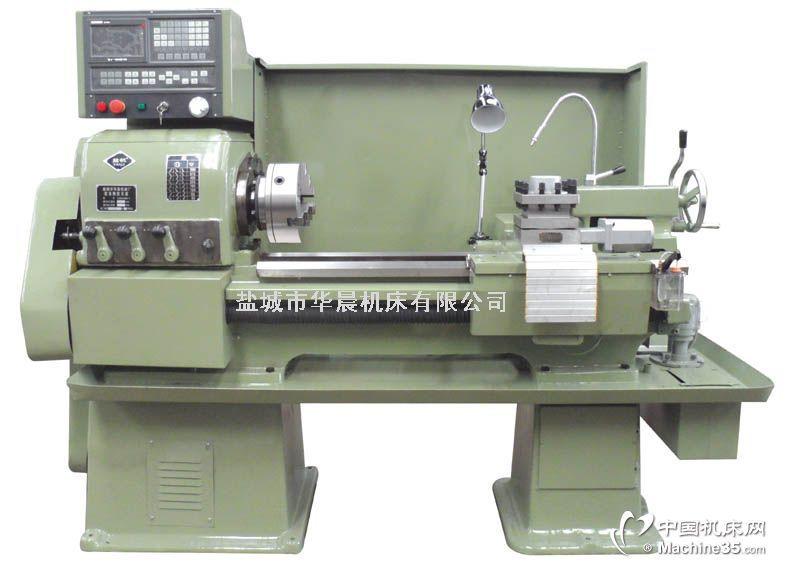 CJK6136A-1/1500简易数控车床|简易数控机床