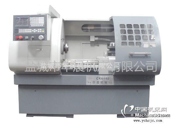 数控机床,GSK928TE