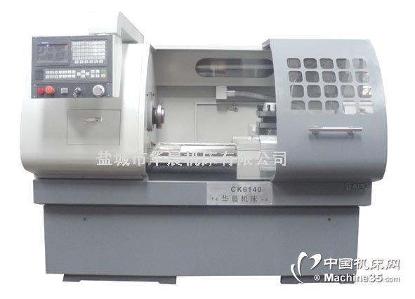 盐城市华晨机床厂数控车床CK6136