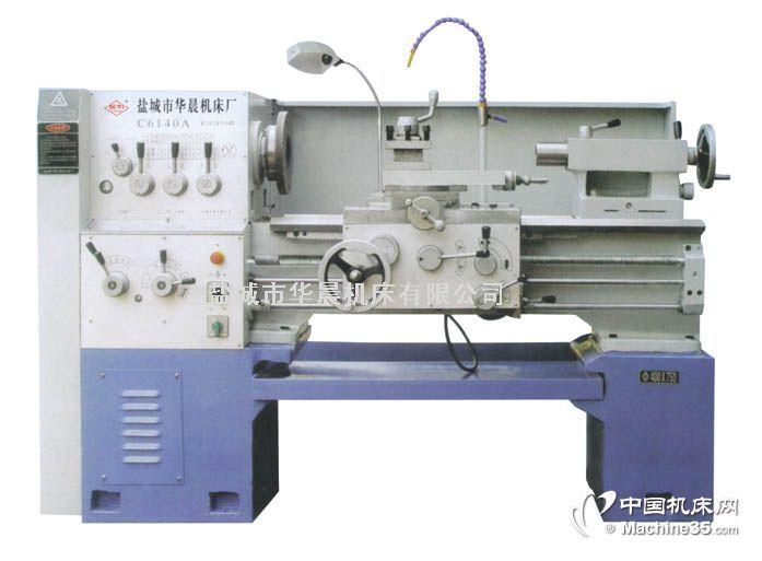 华晨机床厂C6150A/1500型号的普通车床