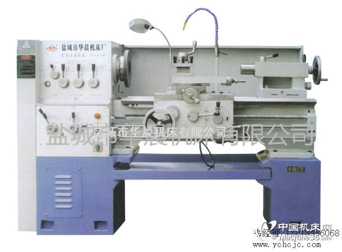 普通机床C6150A/1000,盐城机床厂