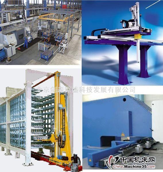 非标机械结构的设计与制造