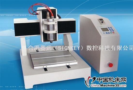 微型雕刻机图片-木工机床相册-木工机床网-中国机床