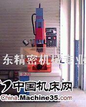 0.1mm电火花小孔机
