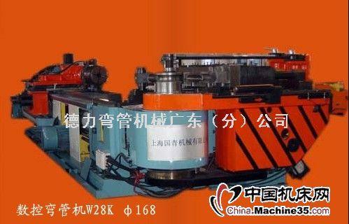 长期大型液压弯管机