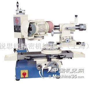 台湾北平PP-600万能工具磨床