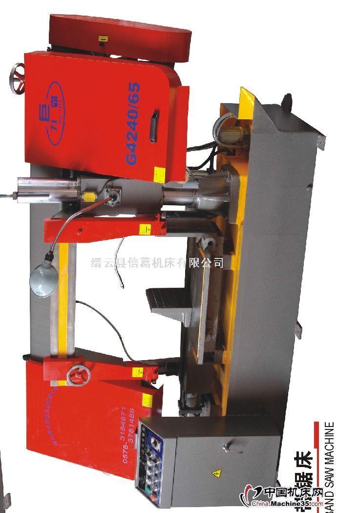金属带锯床,数控带锯床               专业生产各种,各种规格gd4028