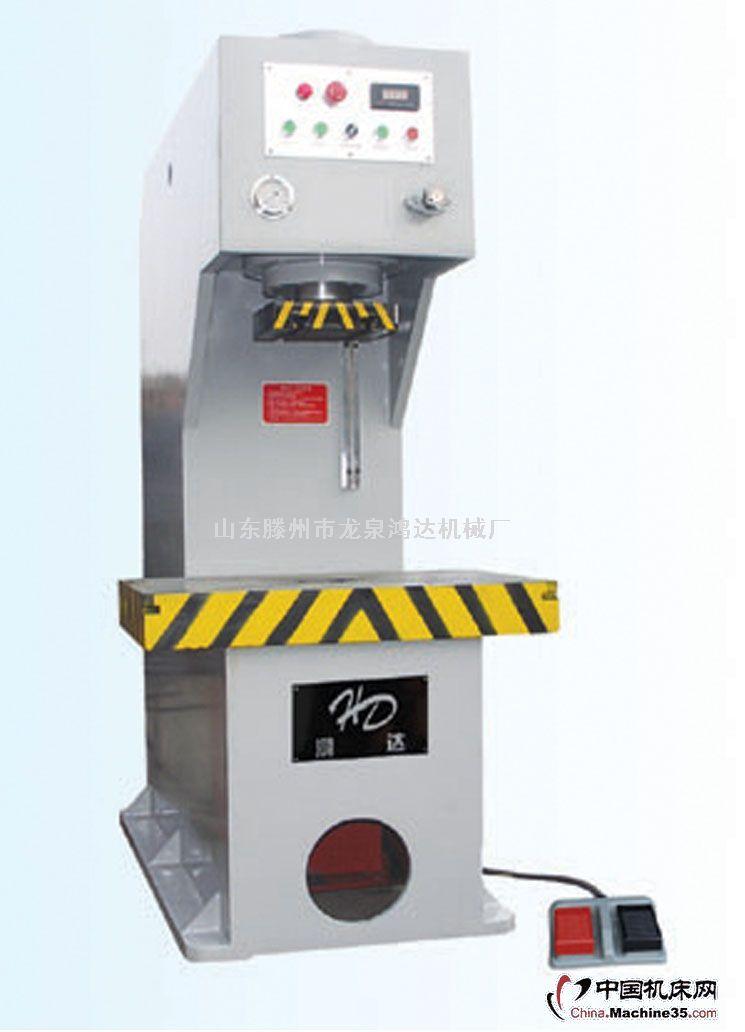 单柱液压机图片-机床图库-中国机床网图片