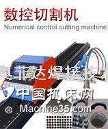 CNC-2000小型数控火焰切割机