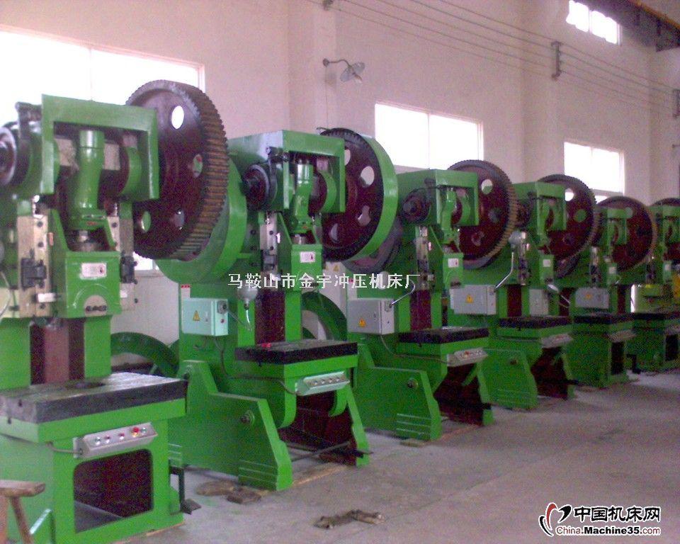 专业制造金宇牌wc—67y系列液压板料折弯机qc—12y系列剪板
