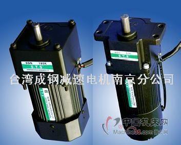 sts成钢阻尼制动可逆正反转减速电机