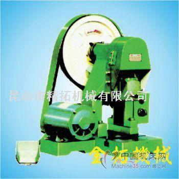 tpu-高速冲床图片-锻压机床相册-锻压机床网-中国