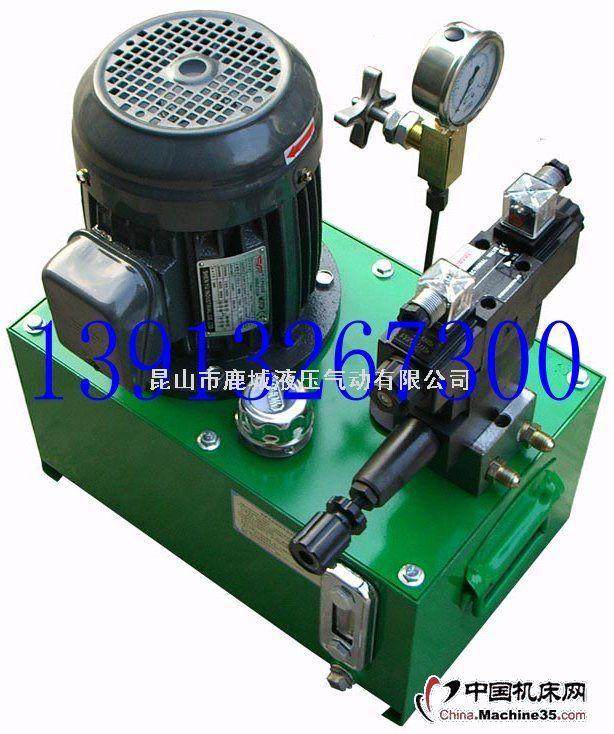 供应信息 机床附件 零部件 其他 小型液压站,小型液压系统(正文)