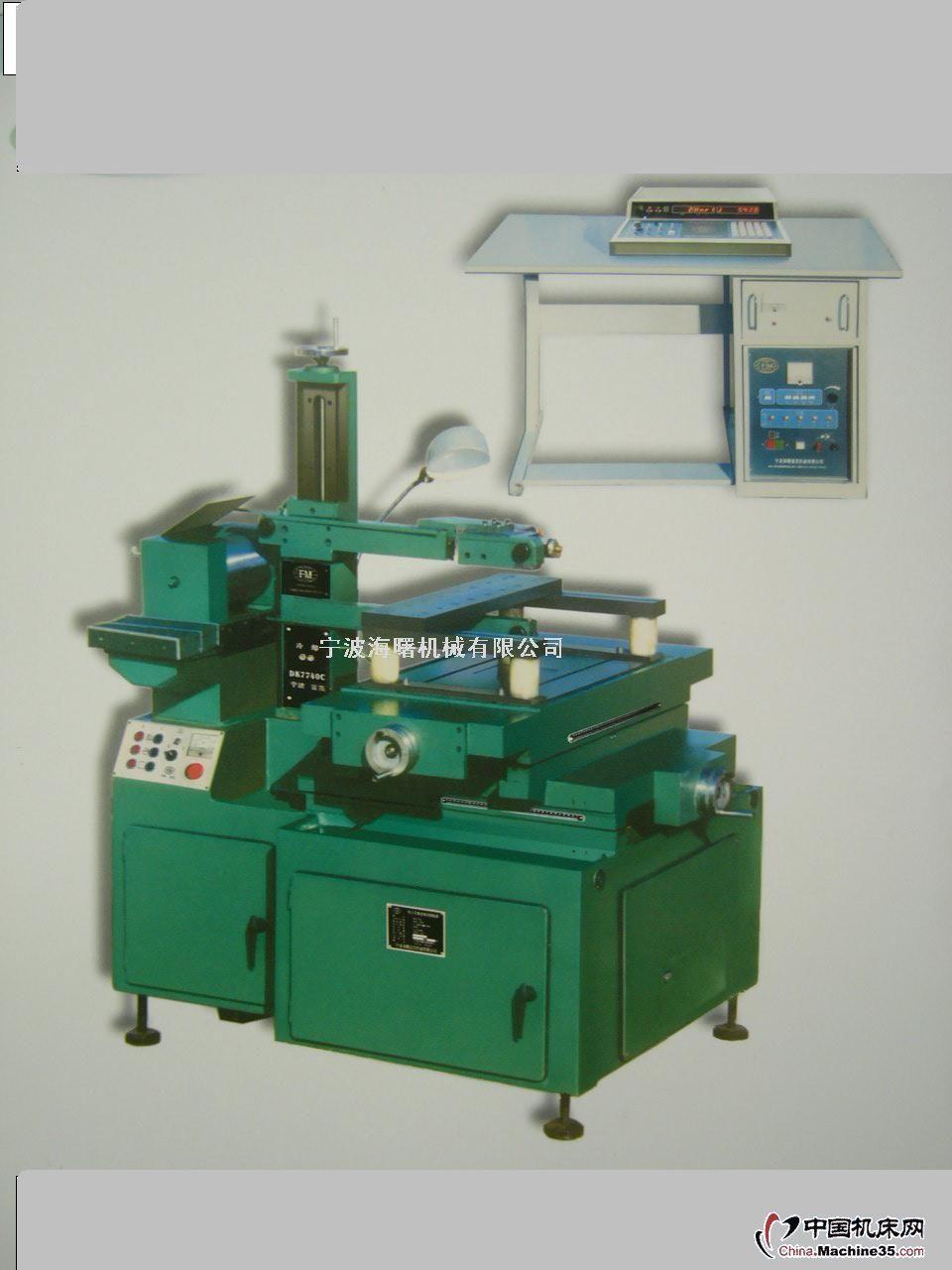线切割整机及其配件