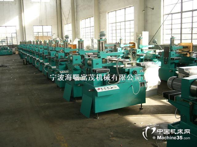 宁波海曙线切割机床配件(导轮、轴承、导电块、钼丝、皂化液