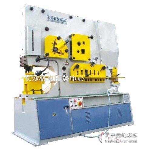 湖南QA35Y-30带模剪液压联合冲剪机