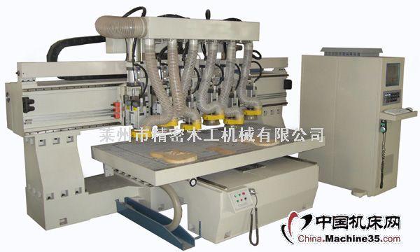 数控木工机械,数控加工中心