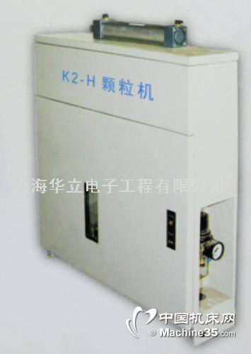 锤头颗粒机图片-压铸机相册-压铸机网-中国机床网