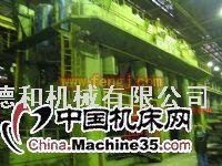 供德国2400吨联动压力机