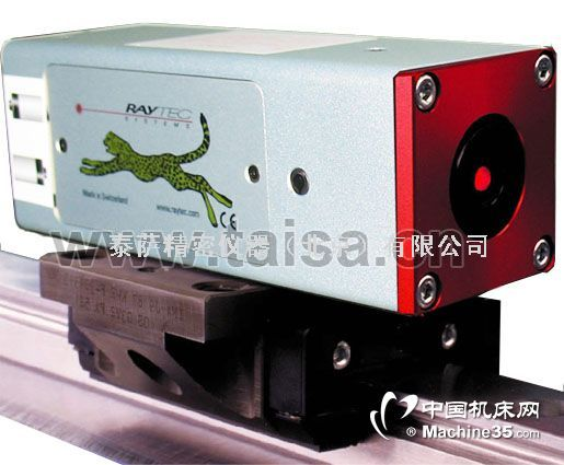 瑞士RAYTEC机床导轨直线度平行度平面度高精度检测仪