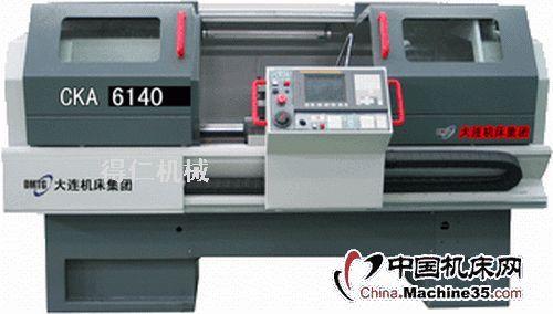 大连数控车床-数控车床-车床-金属切削机床-中国机床