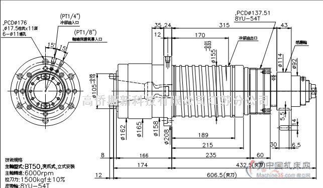 bt50-155精密台湾加工中心主轴