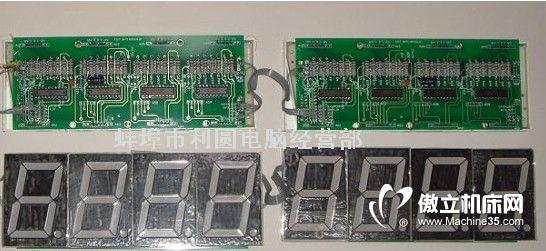 RS232串口485控制LED数码管显示屏